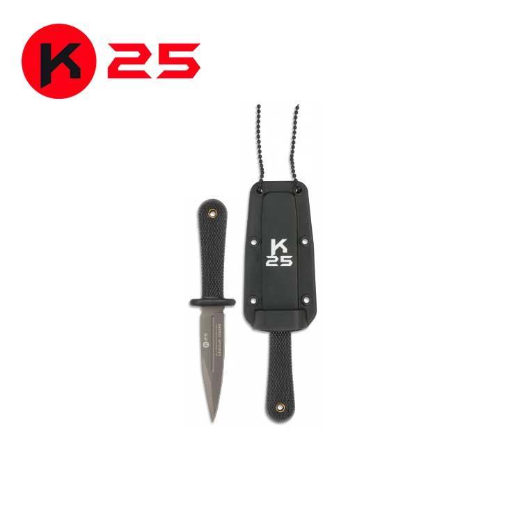 Cuchillo Mini Botero K25