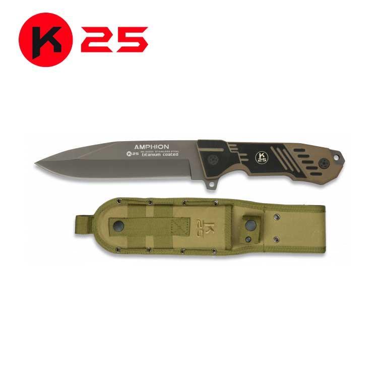 Cuchillo Tactico K25 AMPHION