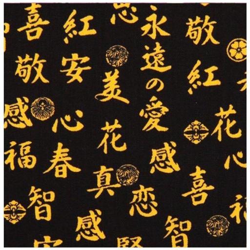 Collar Martingale Modelo Letras Orientales [1]