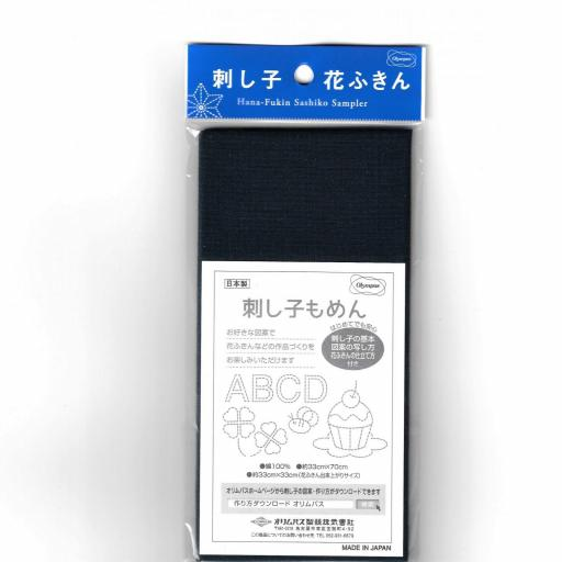 Tela para Sashiko 33 x 70 cm Olympus