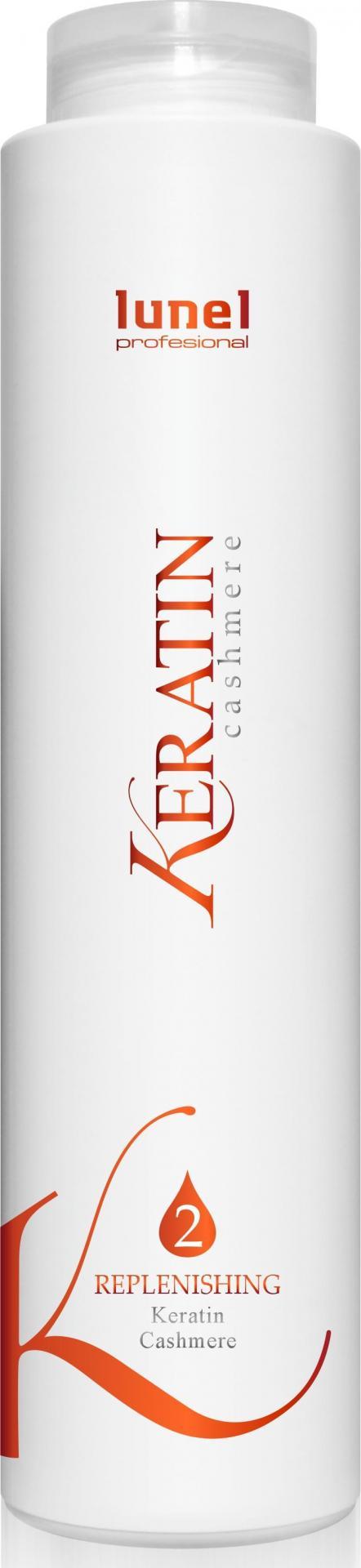 """Keratin Cashmere """"Replenishing"""" (400ml)"""