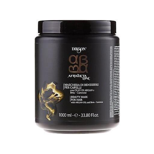 Mascarilla aceite argan 1000 ml