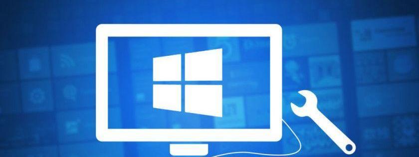 Cómo añadir el modo seguro de Windows 10 al menú de arranque
