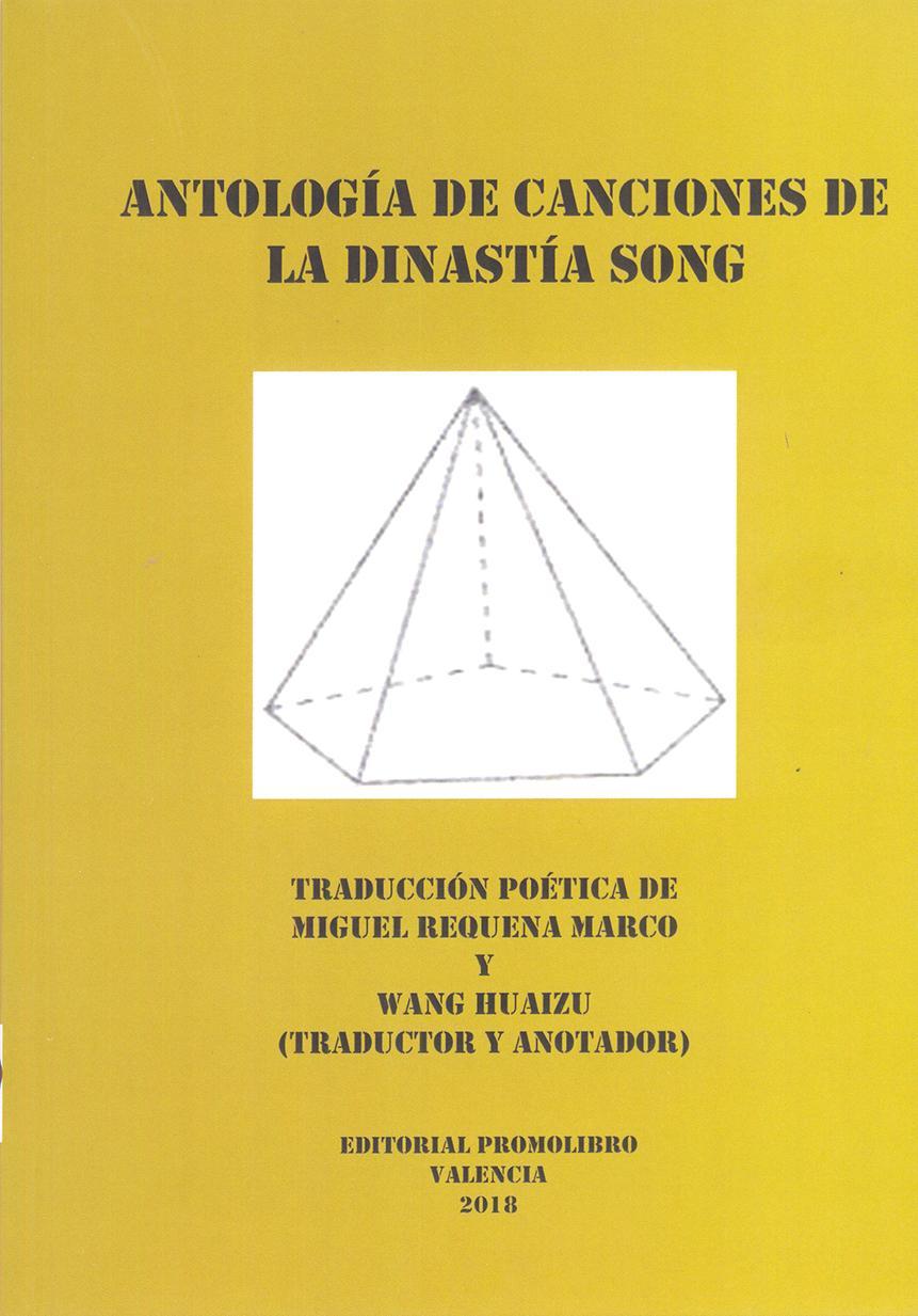 ANTOLOGÍA DE CANCIONES DE LA DINASTÍA SONG. REQUENA, M.