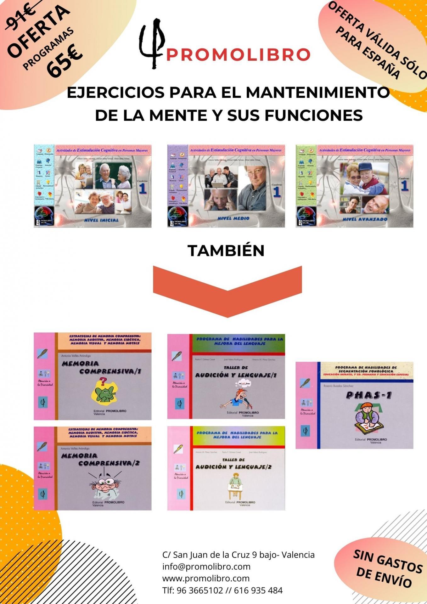 OFERTA CUADERNOS DE EJERCICIOS PARA EL MANTENIMIENTO DE LA MENTE Y DE SUS FUNCIONES