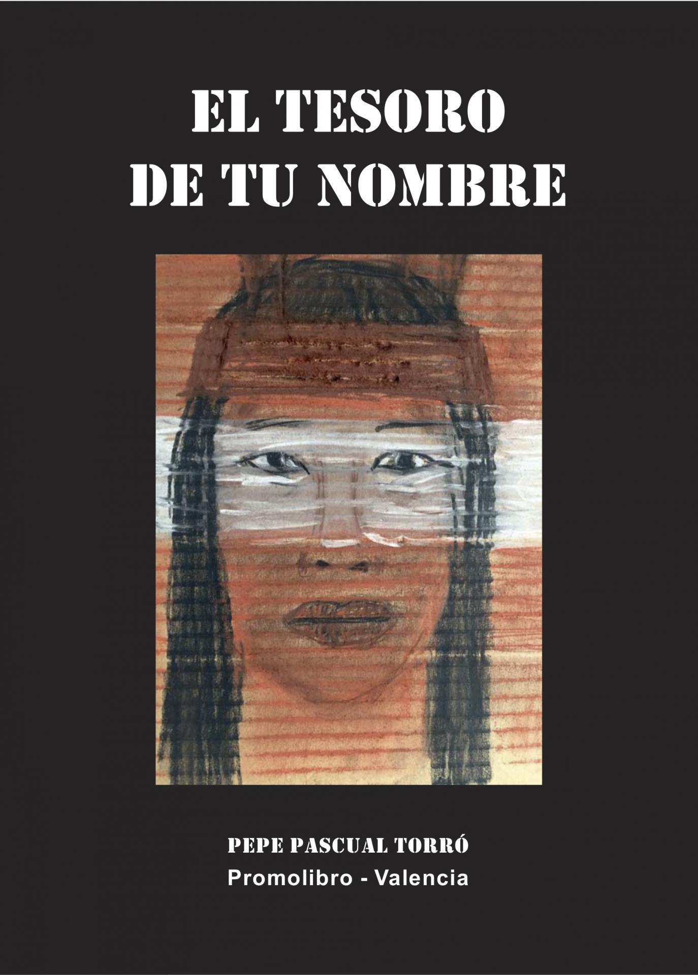 EL TESORO DE TU NOMBRE. Relato de una búsqueda en la selva amazónica del río Ucayali. (VERSIÓN DESCARGABLE)