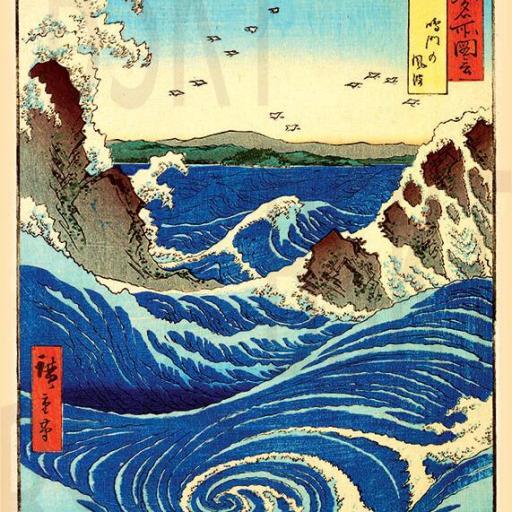 Cuadro en lienzo montado sobre bastidor pintura japonesa remolino