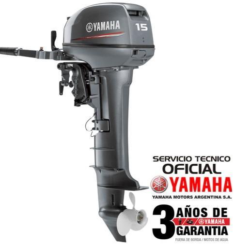 """Motor YAMAHA 15 HP 2T PATA CORTA """"0KM"""""""