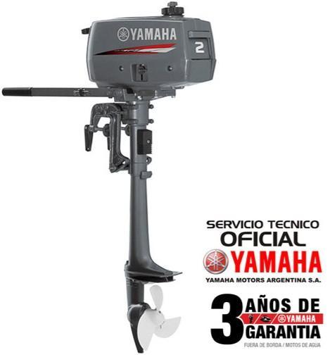 """Motor YAMAHA 2 HP 2T """"0KM"""""""