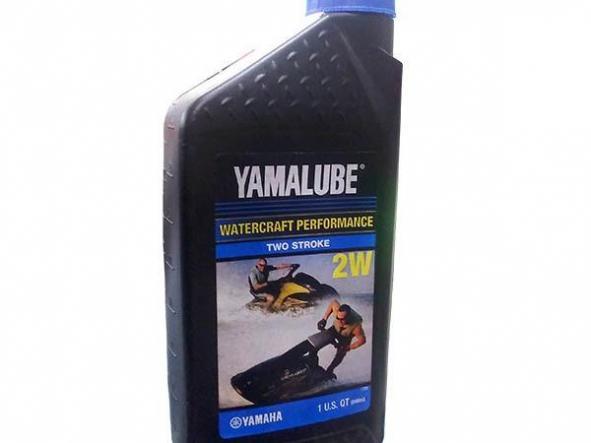YAMALUBE® 2W Por litro