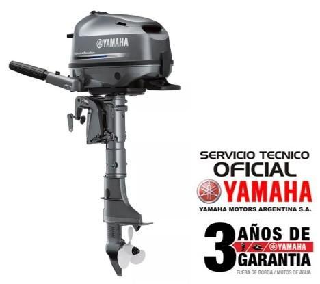 """Motor YAMAHA 4 HP 4T, Arranque Manual - PATA LARGA """"0KM"""""""