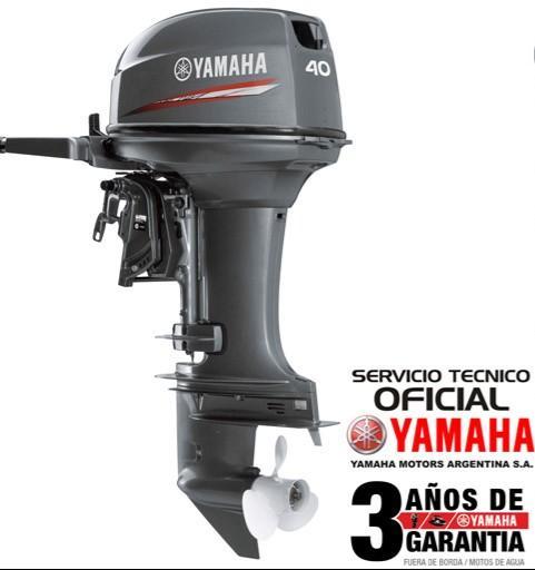 """Motor YAMAHA 40 HP 2T con caña PATA CORTA """"0KM"""""""