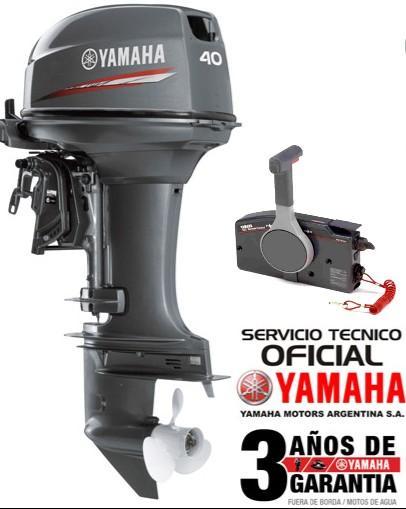 "Motor YAMAHA 40 HP 2T Arranque Eléctrico, Mandos a Distancia - PATA CORTA ""0KM"""