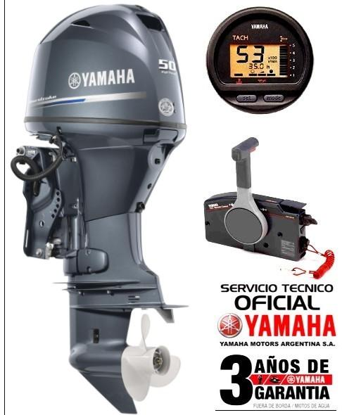 """Motor YAMAHA 50 HP 4T, Inyección Electrónica, Arranque Eléctrico, Power Trim, Intrumental Digital - PATA LARGA """"0KM"""""""