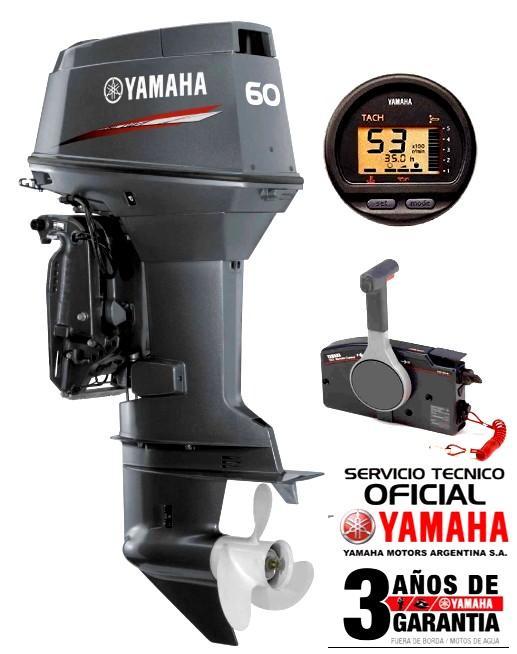 """Motor YAMAHA 60 HP 2T Arranque Eléctrico, Power Trim, Inyección de Aceite, Instrumental Digital, Mandos a Distancia - PATA LARGA """"0KM"""""""
