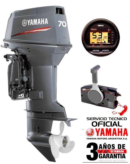 """Motor YAMAHA 70 HP 2T Arranque Eléctrico, Power Trim, Inyección de Aceite, Instrumental Digital, Mandos a Distancia - PATA LARGA """"0KM"""""""