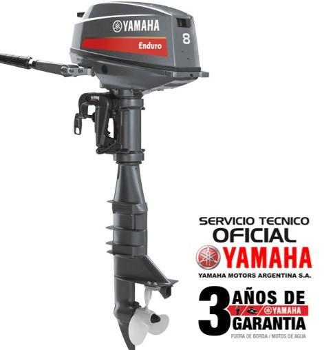 "Motor YAMAHA 8 HP ""ENDURO"" 2T PATA CORTA ""0KM"""