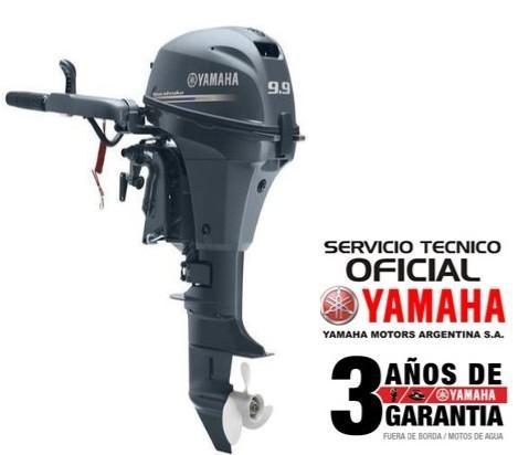 "Motor YAMAHA 9.9 HP 4T, Arranque Manual - PATA CORTA ""0KM"""