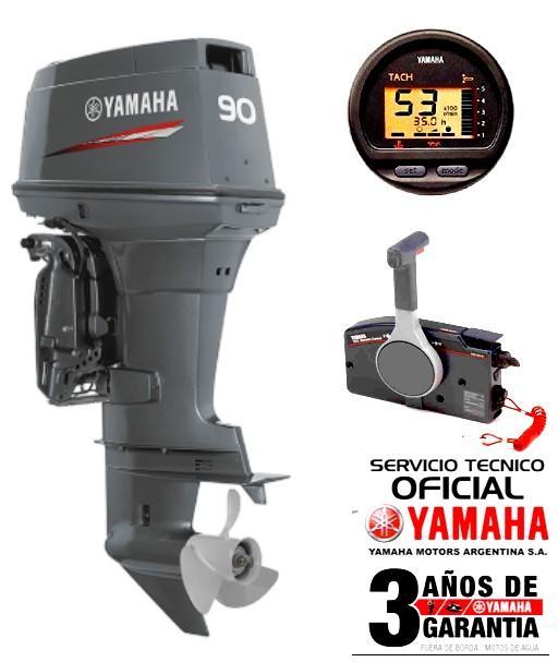 Motro YAMAHA 90 HP 2T Arranque Eléctrico, Power Trim, Inyección de Aceite, Instrumental Digital, Mandos a Distancia - PATA LARGA