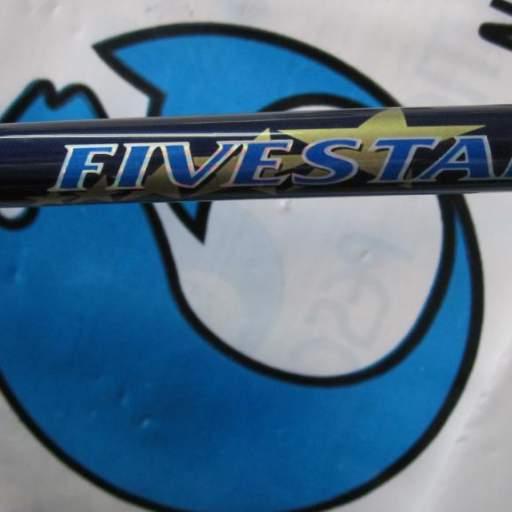 Caña Gorrit Fivestar 210 2 tramos [0]