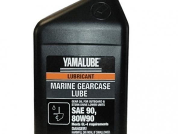 YAMALUBE ® Aceite de pata litro