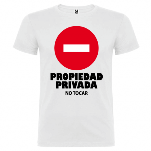 Camiseta Básica Privada [2]