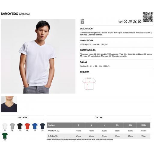 Camiseta blanca cuello pico [1]
