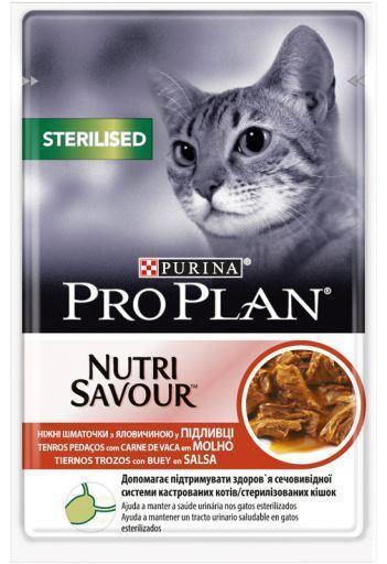 Pro Plan Sterilised Buey 85gr