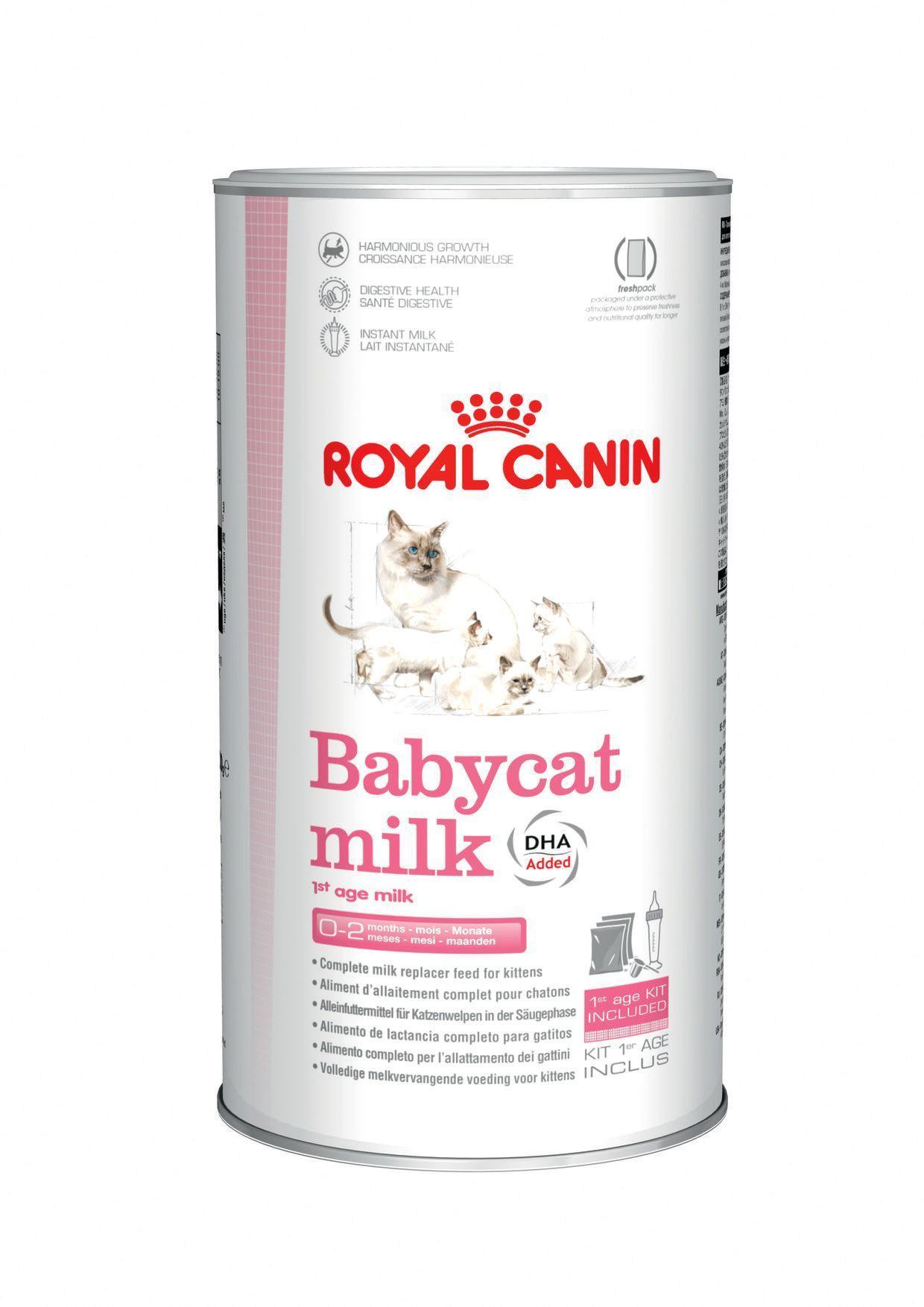 Royal Canin Babycat Milk 1stage 300gr