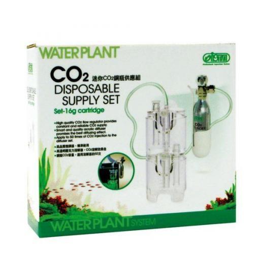 difusor_co2_acuario_waterplant_ista