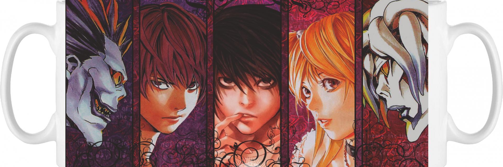 Taza Death Note  (018)
