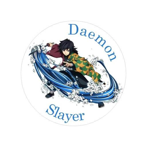 Chapa 088- Demon Slayer