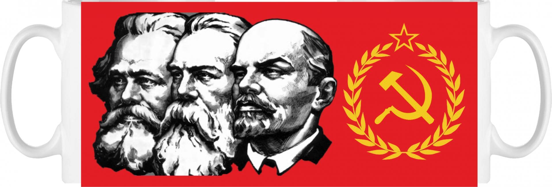 Taza Comunista (264)