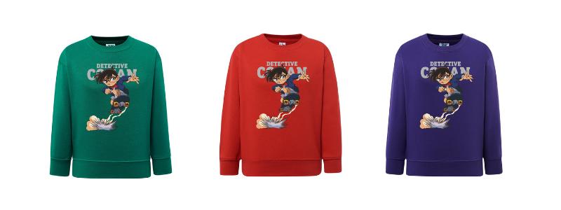 Sudaderas Detective Conan
