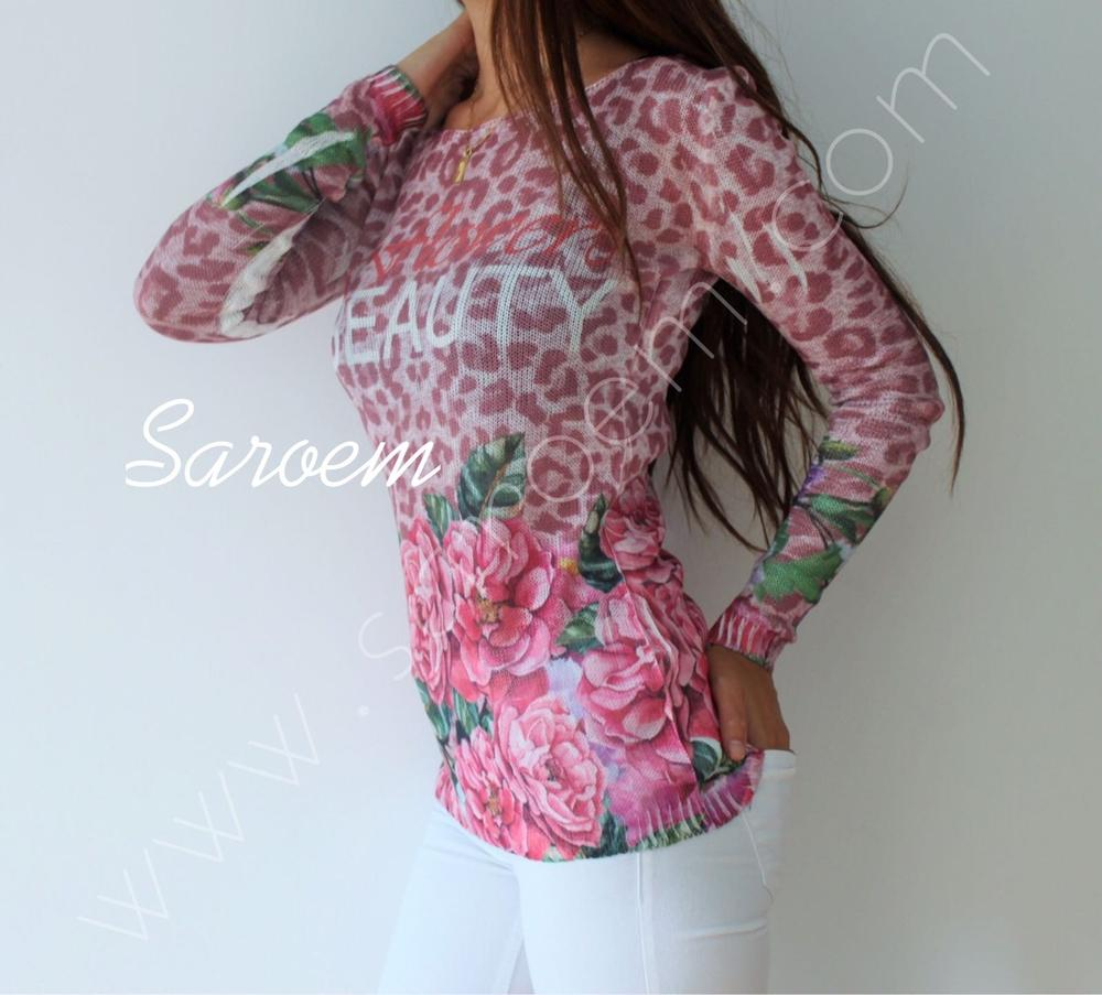 Jersey Flores Rosa