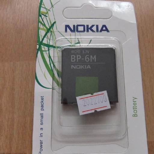 Bateria  Telefono  Nokia ( BP 6M )