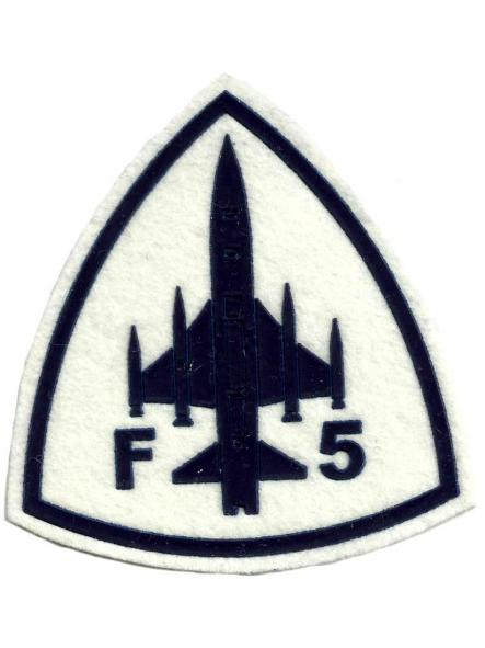 EJERCITO DEL AIRE CAZA F-5 PARCHE INSIGNIA EMBLEMA DISTINTIVO [0]