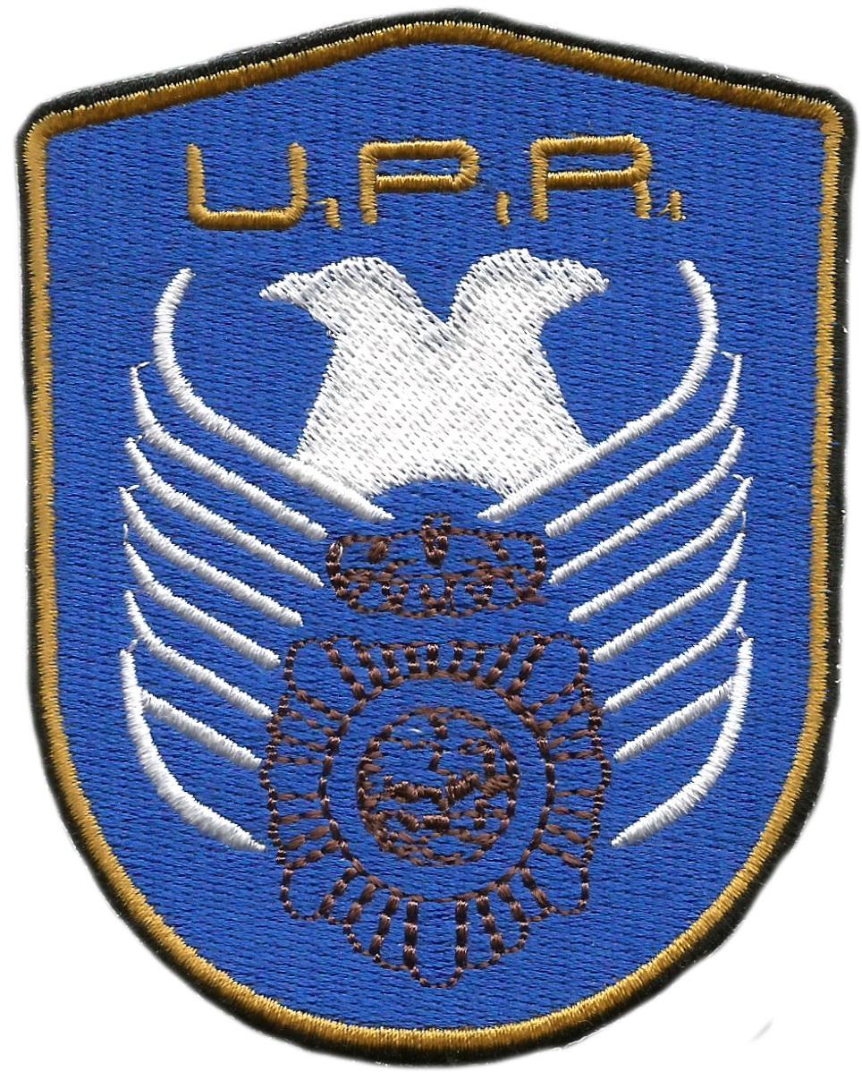 Policía nacional CNP unidad de prevención y reacción UPR Toledo parche insignia emblema distintivo