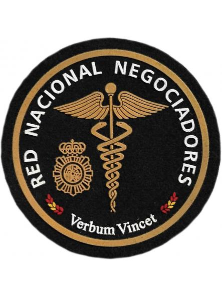 POLICÍA NACIONAL CNP RED DE NEGOCIADORES PARCHE INSIGNIA EMBLEMA DISTINTIVO