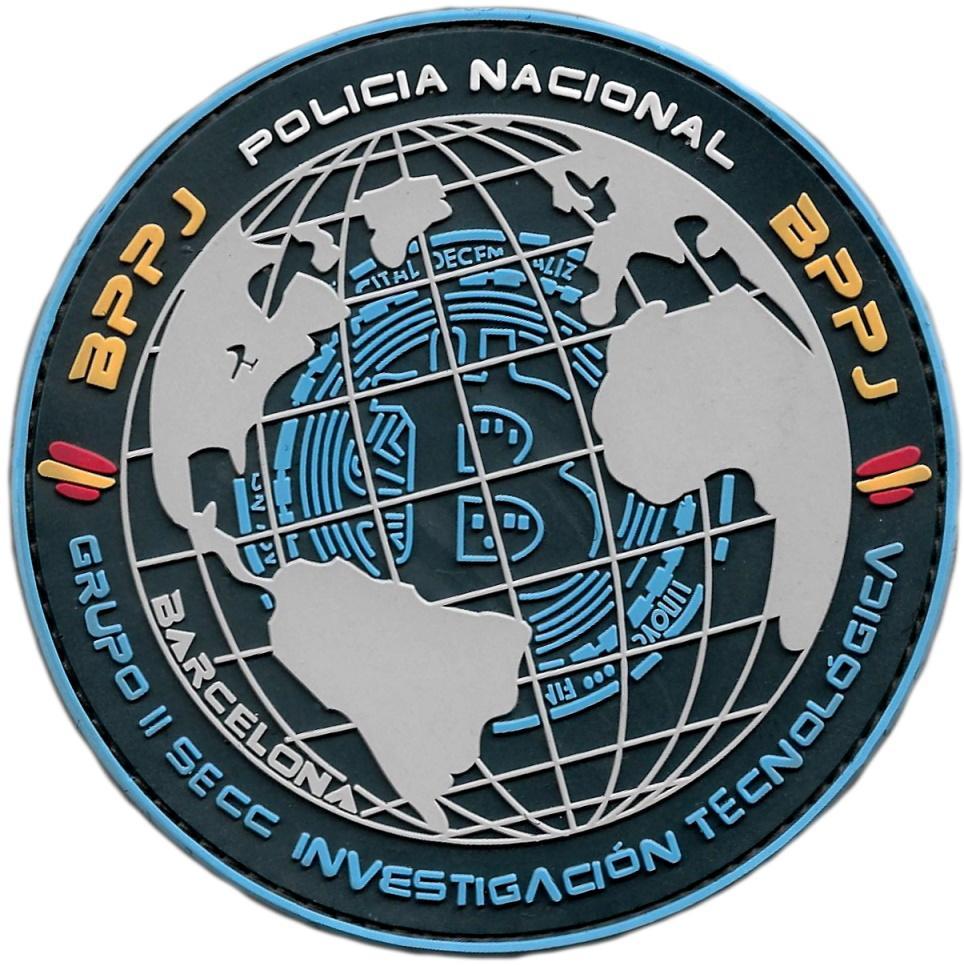 POLICÍA NACIONAL CNP GRUPO DE INVESTIGACIÓN TECNOLÓGICA PARCHE INSIGNIA EMBLEMA DISTINTIVO