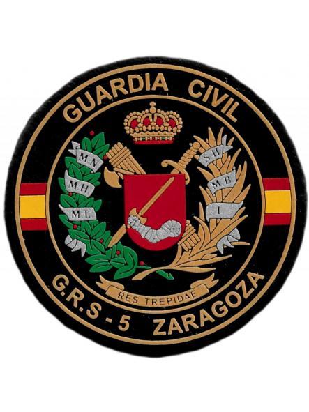 Guardia civil grupo de reserva y seguridad GRS 5 Zaragoza parche insignia emblema distintivo