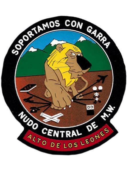 Ejército de Tierra Nudo Central de MW Soportamos con garra Alto de los Leones parche insignia emblema distintivo [0]