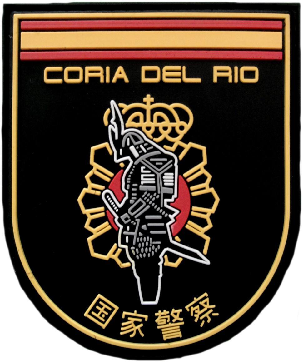 POLICÍA NACIONAL CNP GRUPO ATENCIÓN AL CIUDADANO GAC CORIA DEL RÍO ZETA PARCHE INSIGNIA EMBLEMA DISTINTIVO