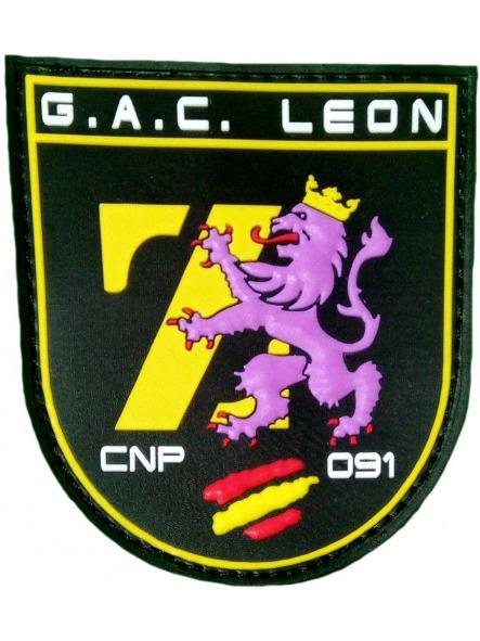 Policía Nacional CNP Grupo de Atención al Ciudadano GAC de León Parche Insignia Emblema Distintivo