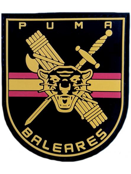 Guardia Civil Usecic Baleares Puma parche insignia emblema distintivo