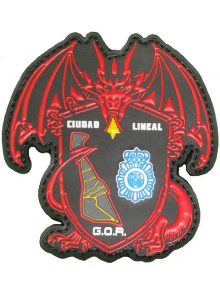 POLICÍA NACIONAL CNP GRUPO OPERATIVO DE RESPUESTA GOR CIUDAD LINEAL PARCHE INSIGNIA EMBLEMA DISTINTIVO