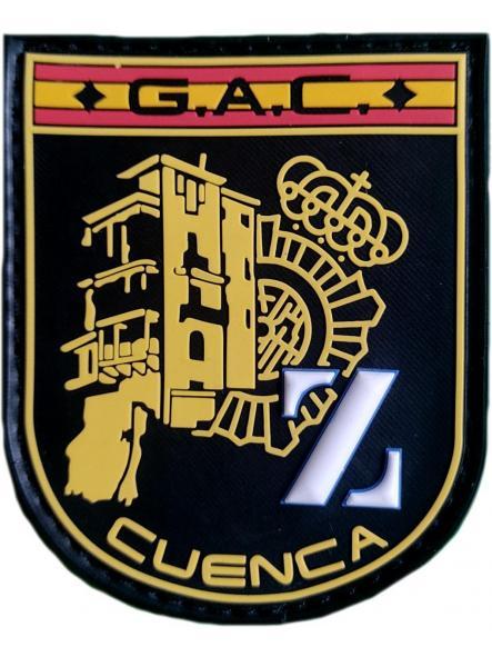 Policía Nacional CNP Grupo de Atención al Ciudadano GAC de Cuenca Parche Insignia Emblema Distintivo