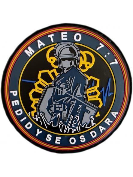 Policía Nacional CNP Mateo 7:7 pedid y se os dará parche insignia emblema distintivo