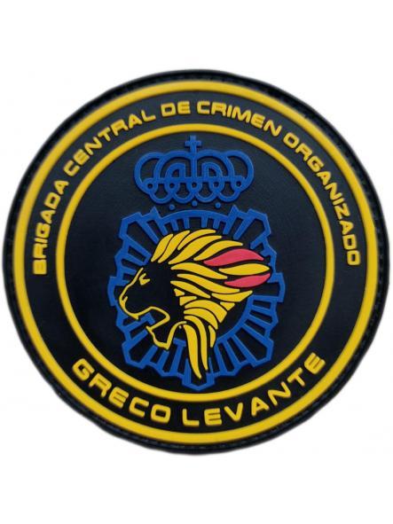 Policía nacional CNP Greco Levante brigada central crimen organizado parche insignia emblema distintivo [0]