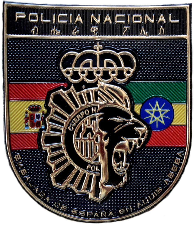 Policía Nacional CNP Embajada de España en Addis Abeba Etiopia parche insignia emblema distintivo